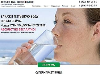 voda-nvk