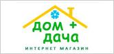 Магазин Дом+Дача