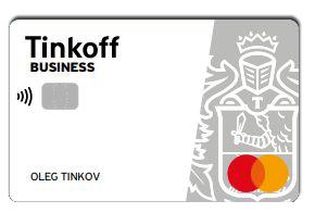 бизнес-карты-тинькофф